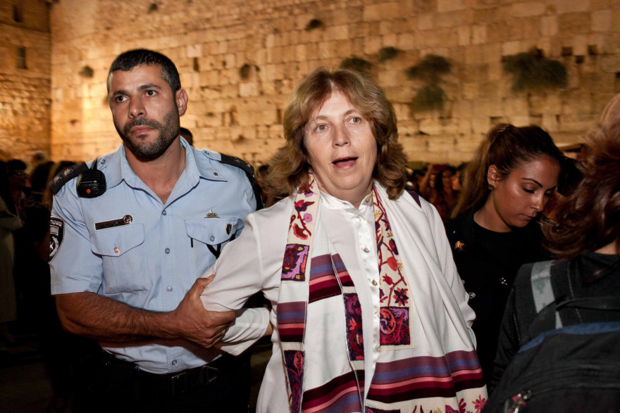 Israeli police arresting Anat Hoffman after she said the Shema Israel prayer at the Western Wall in Jerusalem, Oct. 16, 2012. (Women of the Wall)